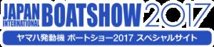 logo_y_bs2017_s