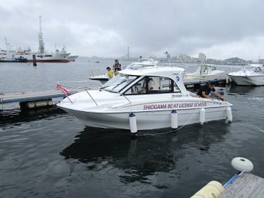 新型教習艇進水です!