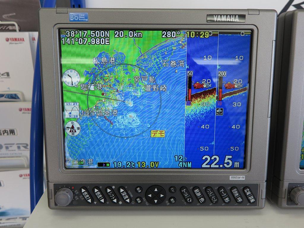 GPS魚探、YFH7-104-F66i