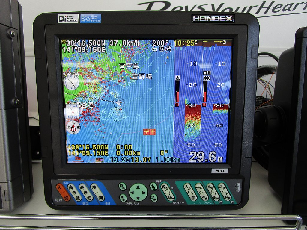 GPS魚探、HE-8S