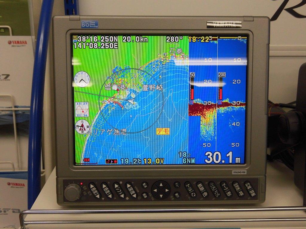 GPS魚探、YFH104S-F66i