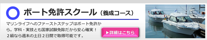 bana_license